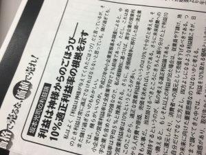 IMG_0645[1]
